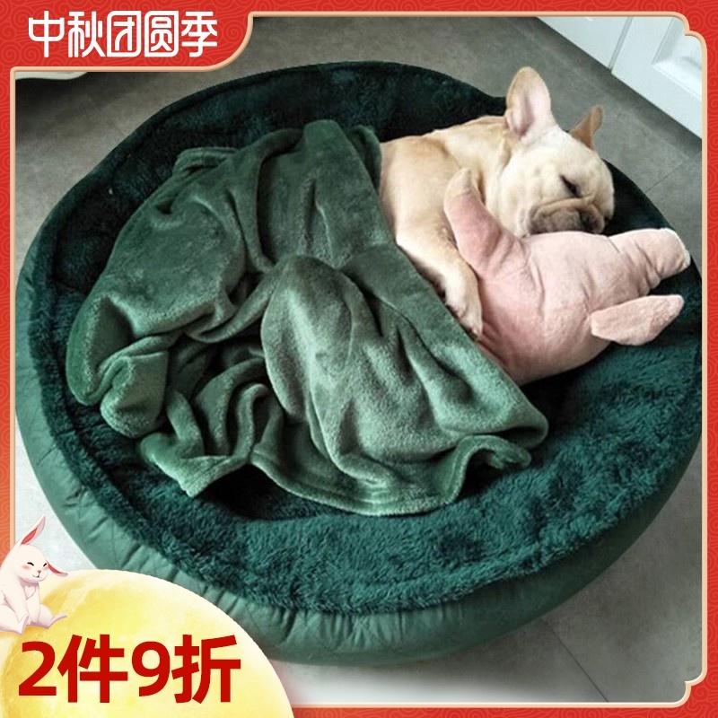 狗窝法斗大型小型犬四季可拆洗猫窝