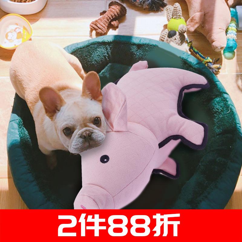 Детские игрушки / Товары для активного отдыха Артикул 560887263136