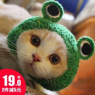 宠物猫咪卡通耳朵小帽子女秋冬可爱款小奶猫针织毛线头饰宠物用品