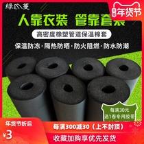 高密橡塑水管防冻保温管套太阳能热水管ppr空调管水管道保温棉套