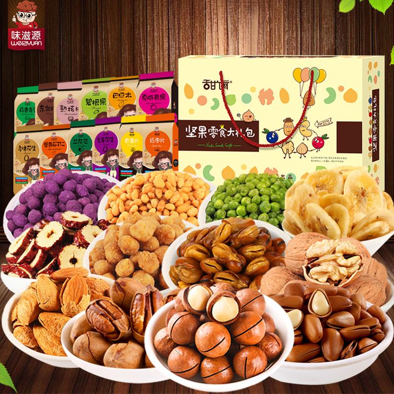 【甜饵_坚果大礼包1440g】零食特产干果每日坚果中秋礼盒12袋