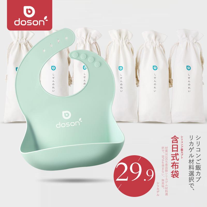 Силиконовый нагрудник Doson детские Чаша риса водонепроницаемый L на младенца Кормление грудью мягкий