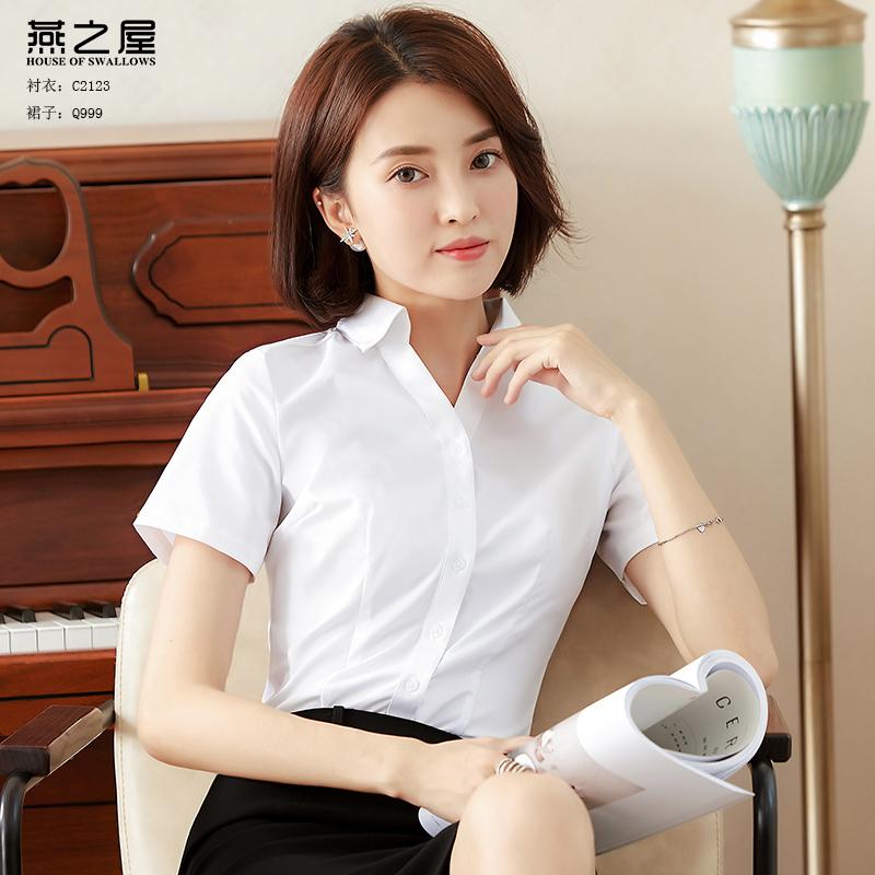 燕之屋职业装短袖白色衬衫女夏2020气质V领银行工装衬衣夏季薄款