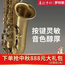 调大人演奏E哑光镀镍按键雕萨克斯中音降西洋乐器黄铜乐队咖啡色