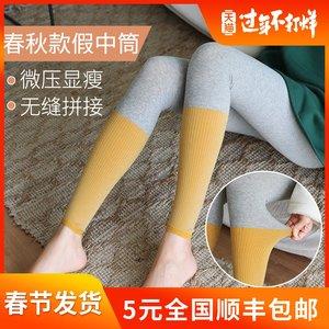韩版拼接假中筒堆堆袜春秋撞色小脚打底裤女外穿个性潮显瘦九分裤