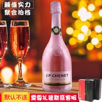 歪脖子顏值酒單瓶裝750ml冰爽桃紅起泡葡萄酒J.P.CHENET香奈