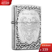 Zippo Cheese Lighter original official flagship store Power Eagle) ZBT-1-40b