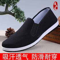 老北京布鞋男夏季橡胶底帆布工作鞋休闲步鞋一脚蹬千层底男士单鞋