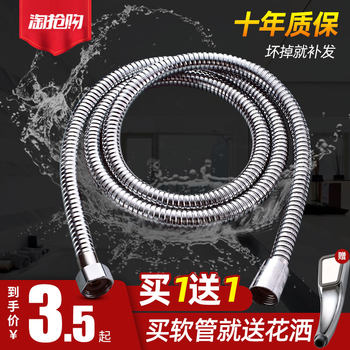 热水器水管花洒软管配件