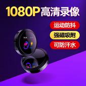 专业小型摄像机高清随身带小运动相机dv便携式录像手表迷你摄影头