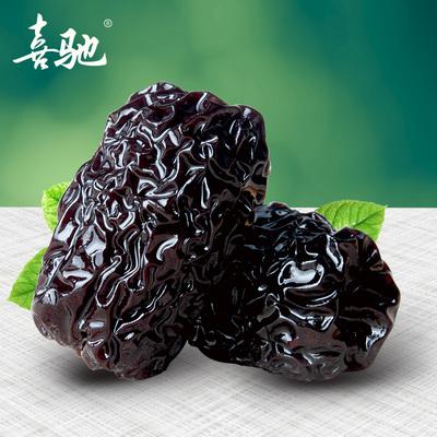 【每斤8.9】黑枣特级大乌枣陕北500g*5红枣干陕西特产大圆紫晶枣