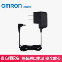 Omron в оригинальной упаковке Блок питания сфигмоманометра питания для Omron U10 / U31 / U11 и т. Д.