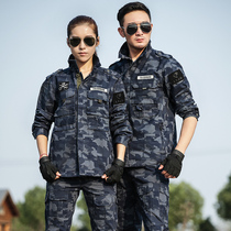 Autumn outdoor cotton casual uniform uniforms suit mens special forces for the training of wear-resistant thickening military fans clothing