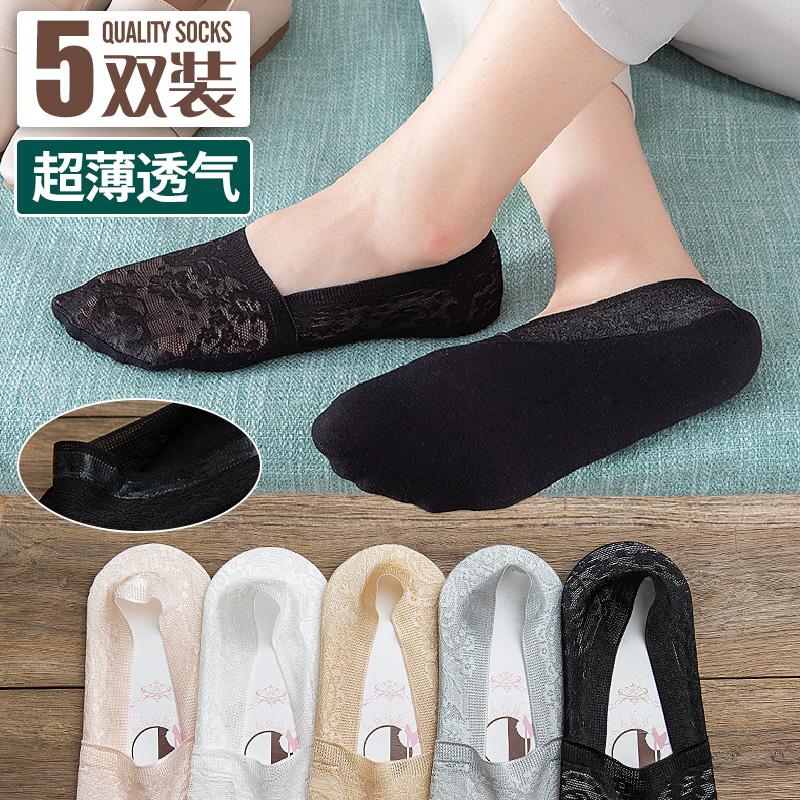 船袜女纯棉浅口硅胶防滑隐形薄款春夏低帮黑色透气蕾丝袜子女短袜