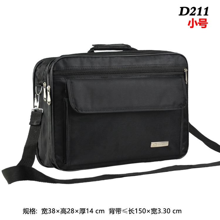 [daily discount] trendy shoulder bag business bag portable travel bag small luggage bag notebook bag d211