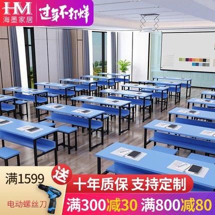 学生课桌椅学校培训桌辅导班书桌托管班补习班写字桌课堂书法桌子