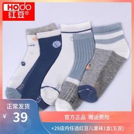 儿童袜子红豆男童透气网眼袜短袜中筒袜 A类标准 0~16岁棉质5条装图片