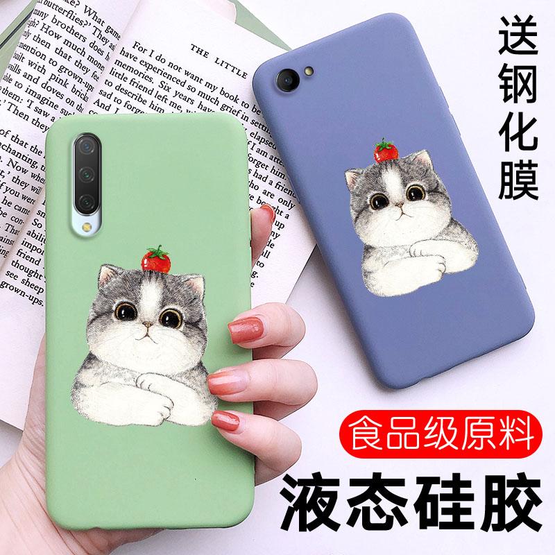 小米cc9手机壳柿子猫咪cc9e液态硅胶小米9可爱9se包边防摔保护套18.90元包邮