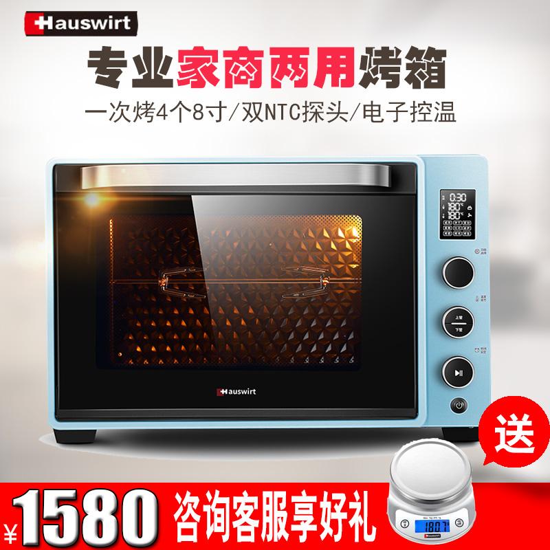 hauswirt /海氏c76家商用电烤箱(用1300元券)