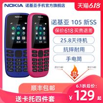 mate20pro学生价p20青春新品nova4全面屏nova3官方旗舰店手机正品4nova华为Huawei元豪礼500元送50减