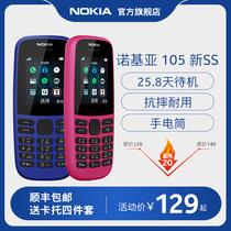 手机华为官方旗舰店5g倍变焦50徕卡四摄5GProP40HUAWEI华为限量礼盒旗舰新品上市