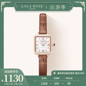 Lola Rose小棕表 白母贝精致小表盘轻奢女表气质女士腕表
