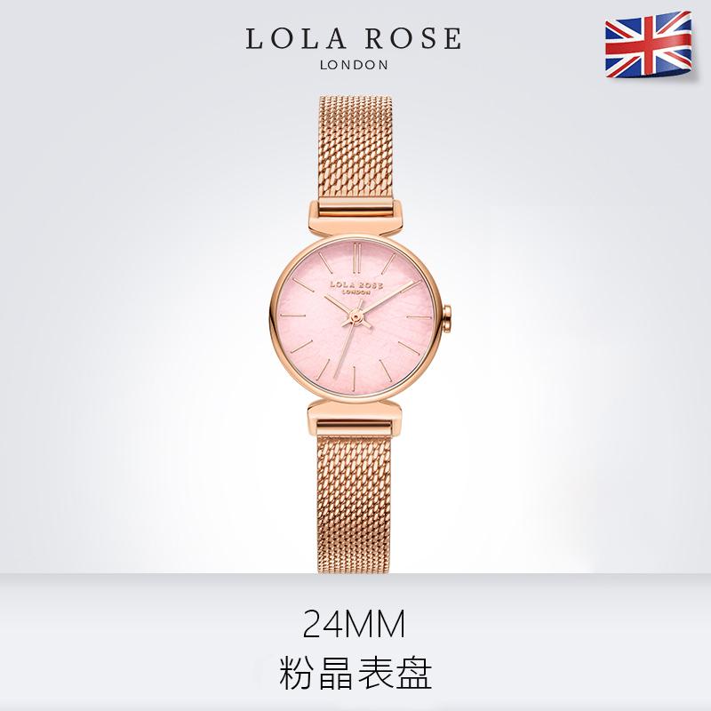 Lola Rose天然贝母表盘蓝宝石玻璃镜面玫瑰金手表