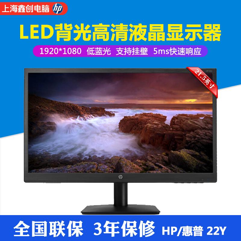 11-11新券HP惠普显示器22Y 21.5英寸液晶电脑液晶显示器屏细边框爱眼屏