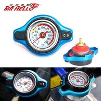 汽车摩托车越野车水箱盖带温度表改装通用水箱压力盖小号1.1