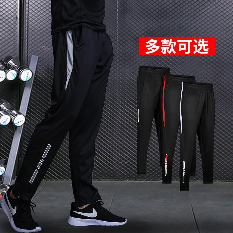 运动长裤子男针织秋冬款季加绒宽松速干跑步训练足球休闲小脚收口图片