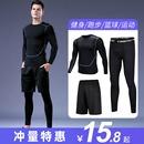 紧身裤男健身服跑步篮球七分打底裤高弹训练速干衣运动套装男长裤