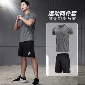 运动套装男夏季速干衣休闲健身跑步短裤健身房篮球冰丝宽松两件套
