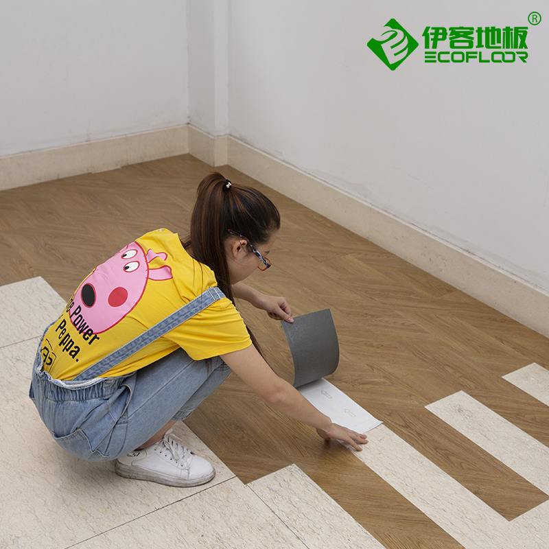 pvc地板贴纸防水耐磨自粘水泥地贴券后19.80元