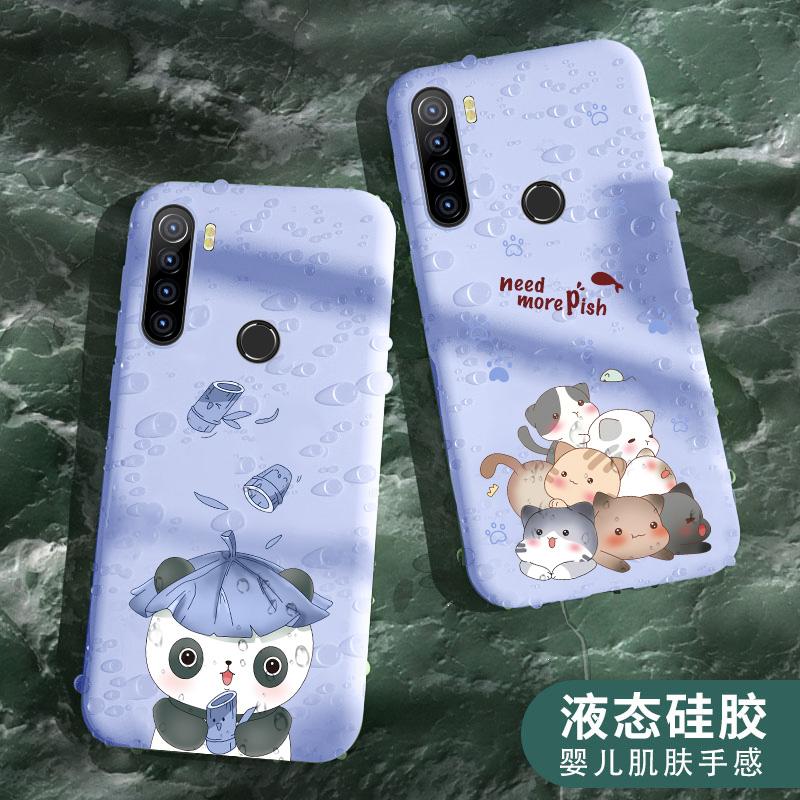 红米note7pro手机壳硅胶区别