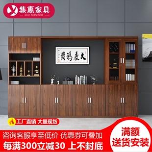 办公文件柜木质资料柜档案柜办公室办公桌柜储物柜办公家具展示柜品牌