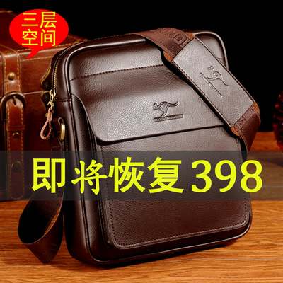 Celestial kangaroo leather men's bag shoulder bag small bag men's backpack men's diagonal cowhide bag business casual bag