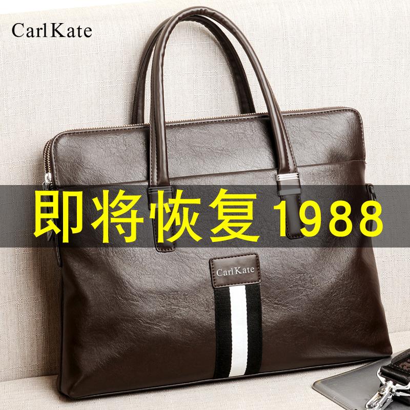 Кожаные сумки Артикул 598135125490