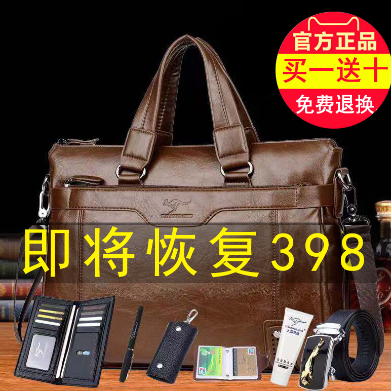 Женские сумки из кожи Артикул 601200806896