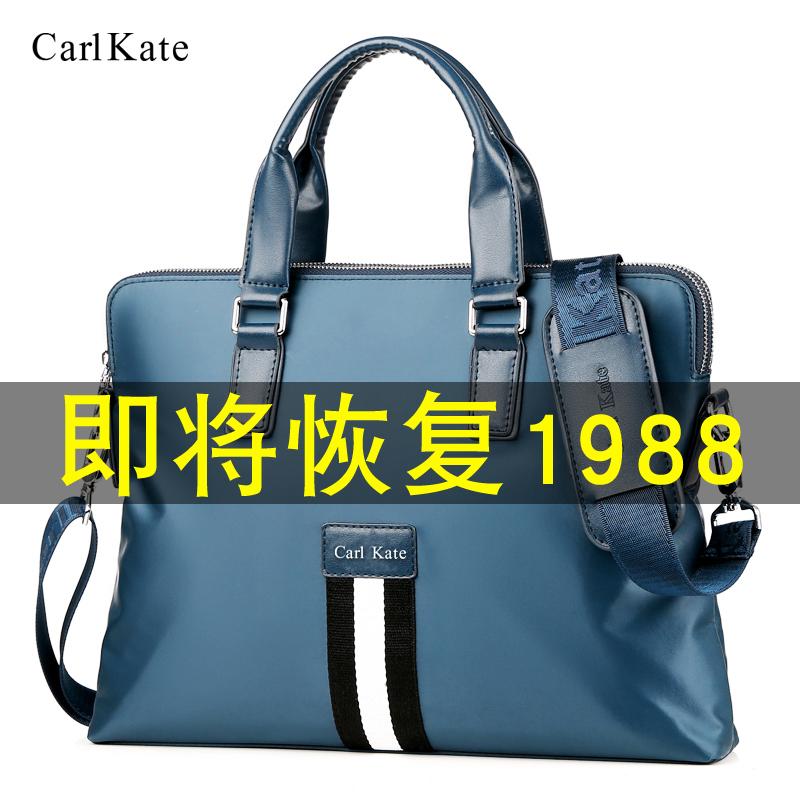 Городские сумки и рюкзаки Артикул 602305015844