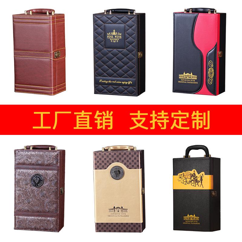 Винные коробки Артикул 577255554721