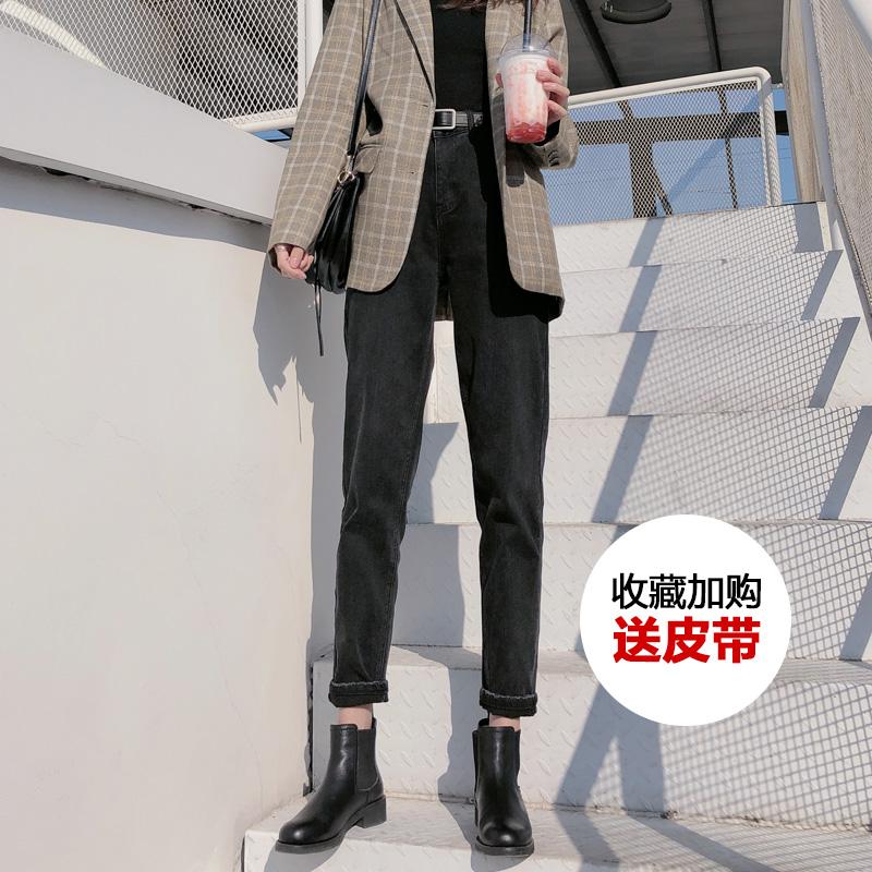 2019冬季新款加绒牛仔裤女哈伦宽松高腰显瘦阔腿直筒萝卜老爹裤子