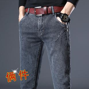 男春夏ins韩版 型男士 子 高端弹力牛仔裤 小脚直筒潮牌长裤 潮流修身