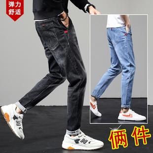 春夏季薄款牛仔裤男士高端小脚潮牌ins网红新款时尚弹力修身长裤价格
