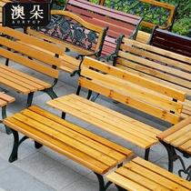 户外休闲长椅公园椅园林椅铝座椅广场塑木防腐实木靠背椅小区长凳