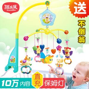 领2元券购买源乐堡新生宝宝0-1岁3-6-12个床铃