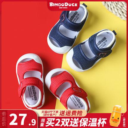 一岁半男宝宝鞋子冬季人本图片