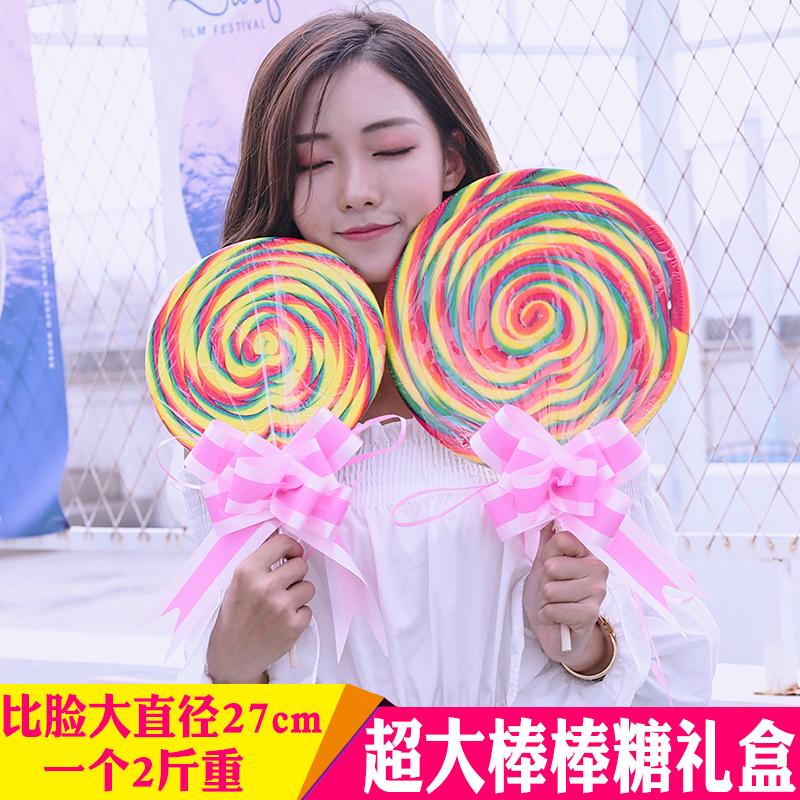 棒棒糖儿童糖果网红巨大棒棒糖超大彩虹棒棒金榜题名糖果礼盒装