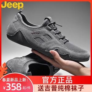 jeep 2021年新款潮夏季透气网面男鞋