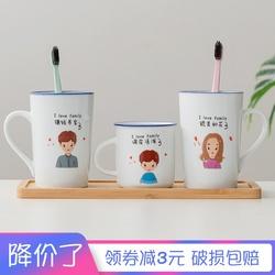 陶瓷牙刷杯情侣一对创意漱口杯家用可爱刷牙杯一家三口洗漱套装