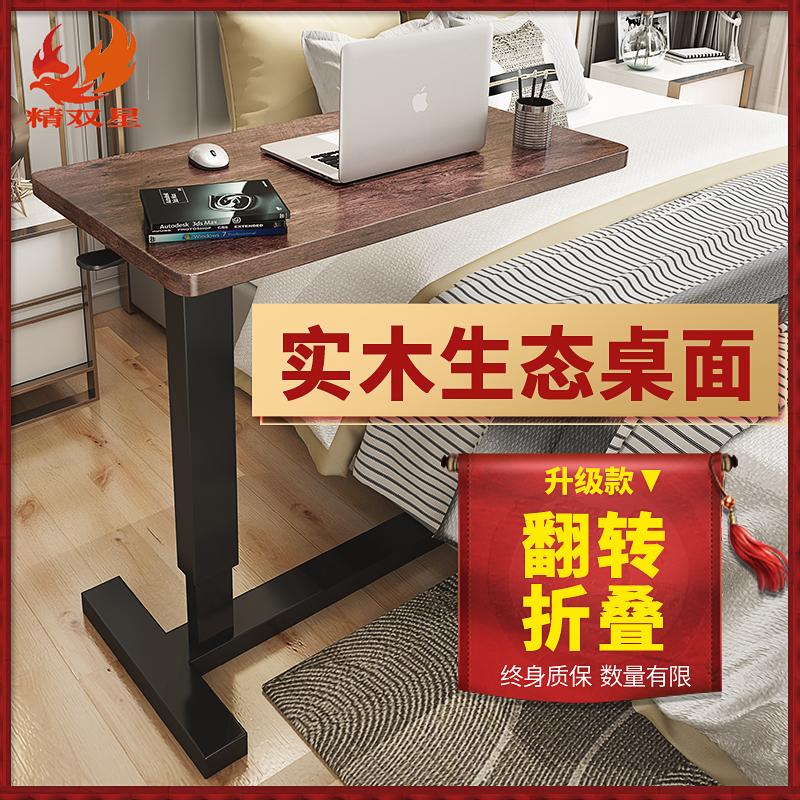 Столики для ноутбуков / Компьютерные столы Артикул 585857736852